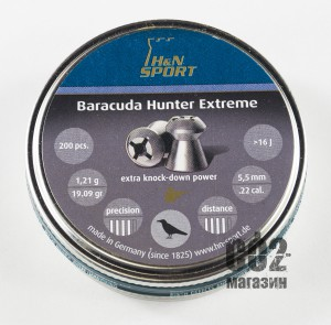 Пули Haendler Natermann Baracuda Hunter Extreme 5,5 mm