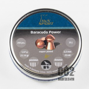 Пули Haendler Natermann Baracuda Power 5,5 mm