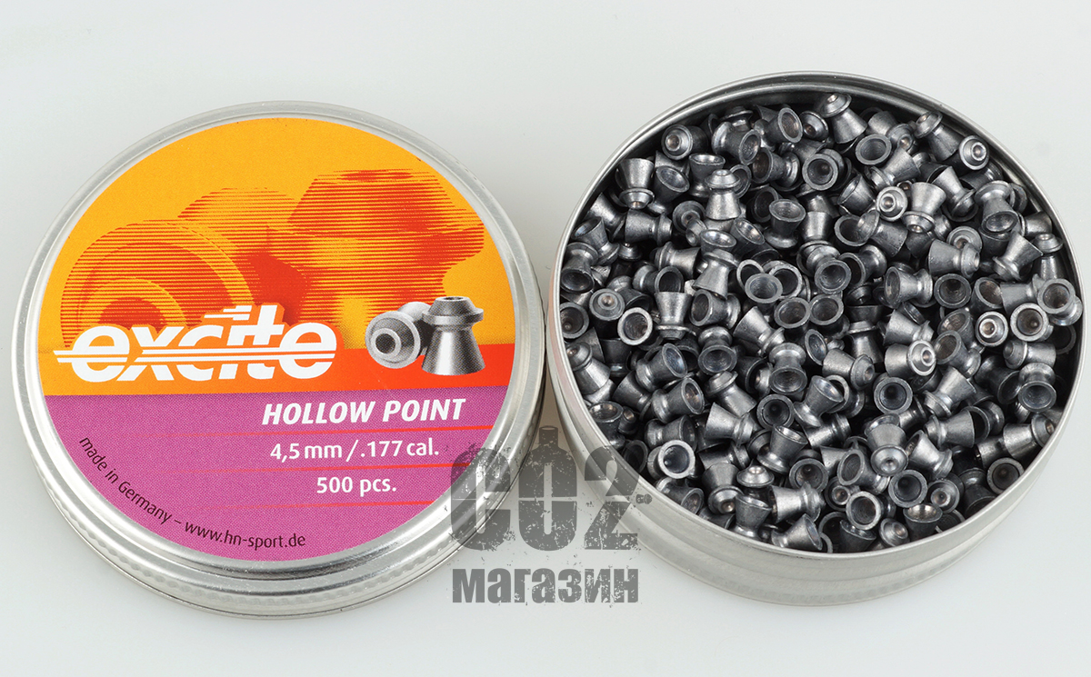 excite hollow point co2-