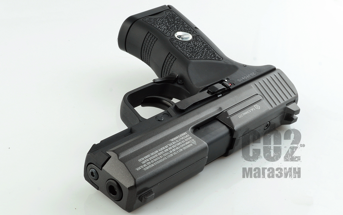 Borner Special Force W118 со2-