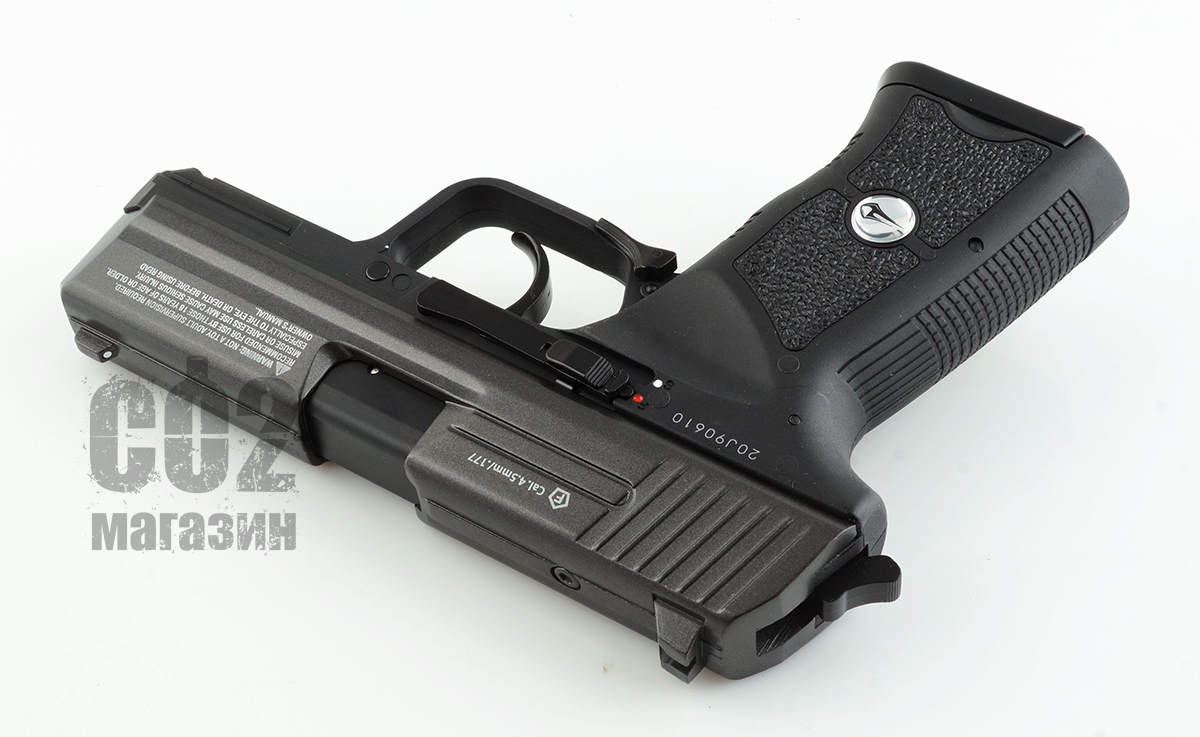 Borner Special Force W118 со2---